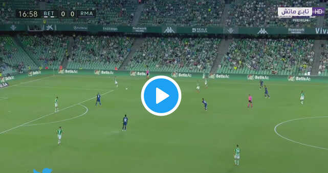 Watch Real Betis vs Real Madrid Live Streaming On TV